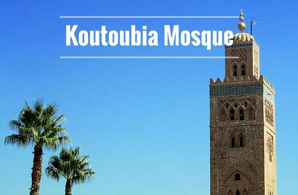 koutoubyya mosque marrakesh