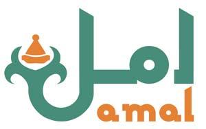 amal restaurant marrakech