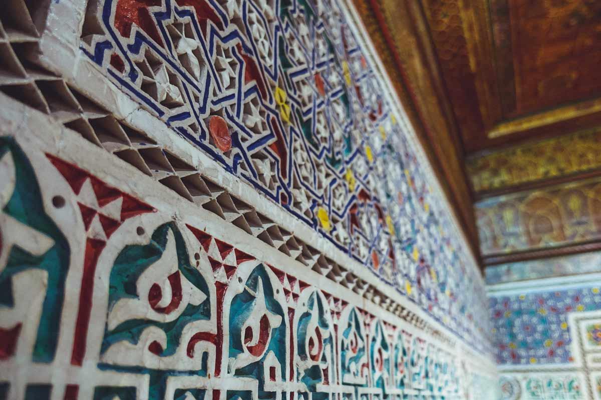 Museum Dar Si Said in Marrakech
