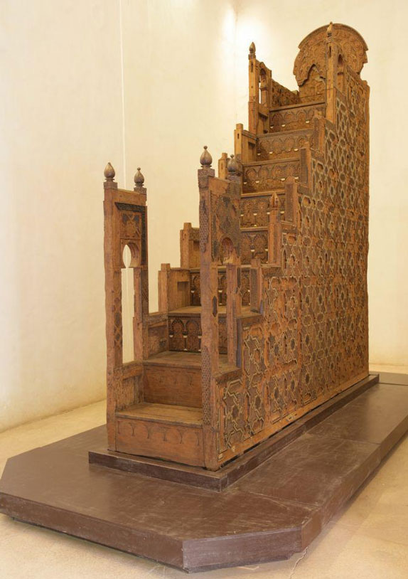 Minbar of the Koutoubia Mosque