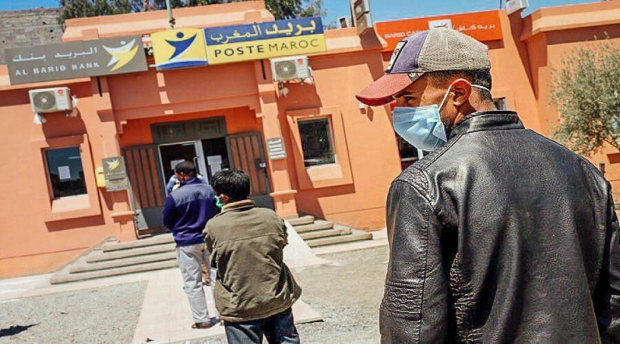 Morocco Covid withdraw aid